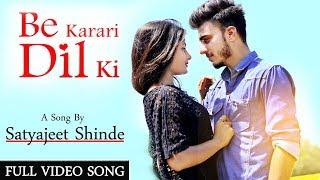 Bekarari Dil Ki Full Song | New Hindi Song 2018 | Satyajeet Shinde | Faizan Saiyad, Heli Agrawal