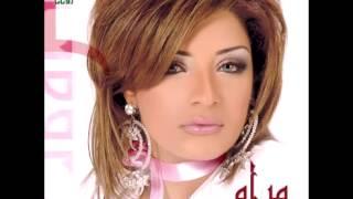 تحميل اغاني Maram ... Ala Eidak   مرام ... على يدك MP3