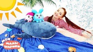 Мои Малышарики - На морском берегу. Малышарики игрушки. Играем с детьми.