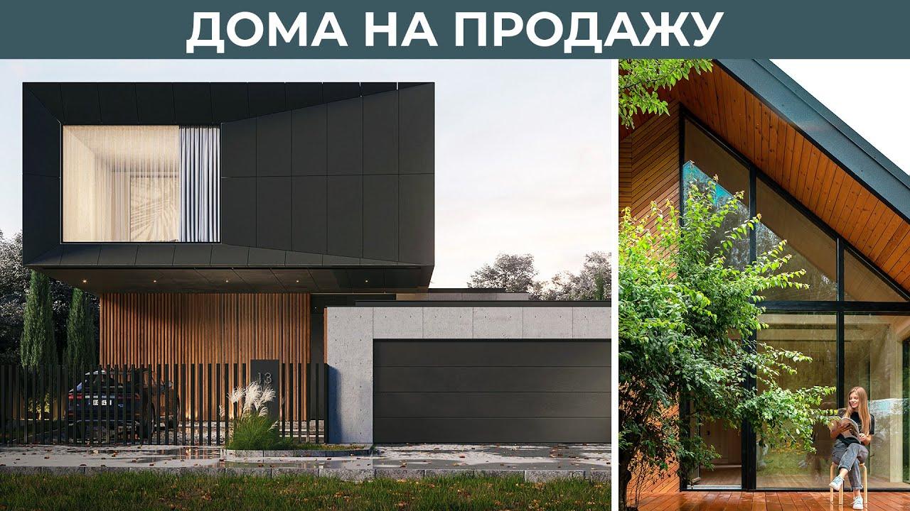 Проекты домов ПРЕМИУМ иСРЕДНЕГО сегмента / Строительство дома напродажу