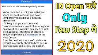 Your account has been temporarily locked || How to recover temporarily locked facebook account