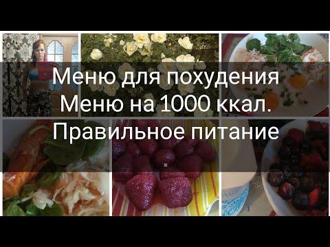Протасова не на диете худеют