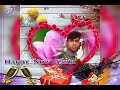 Ho Mubarak Sabko Naya Saal New Video Bhojpuri HD 2018