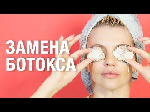 Что лучше для очищения кожи лица скраб маска