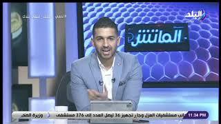 تحميل و مشاهدة الماتش - تفاصيل تحرك تركي آل الشيخ ضد محمد سراج الدين قضائيا MP3