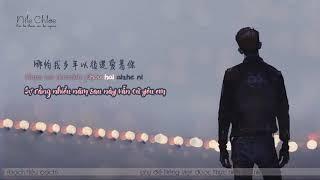 •Vietsub/kara• Bạch Tiểu Bạch (白小白) – Cuối cùng chúng ta cũng không đến được với nhau (最后我们没在一起)