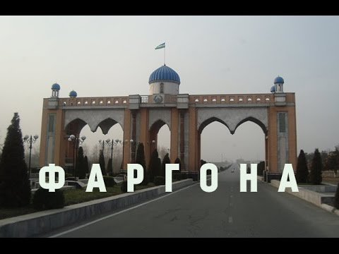 ФАРГОНА ВИЛОЯТИ (СУРАЛГАН МАВЗУ)