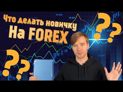Интернет как финансовых инвестиций