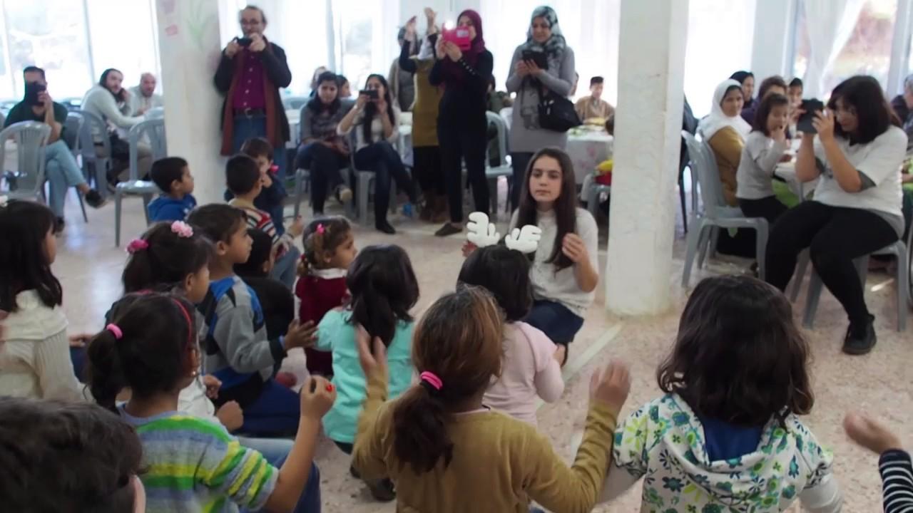 Γλέντι του Δήμου Ζωγράφου για τους πρόσφυγες 2