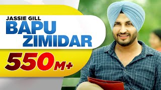 Bapu Zimidar | Jassi Gill | Replay ( Return Of Melody ) |  Latest Punjabi Songs