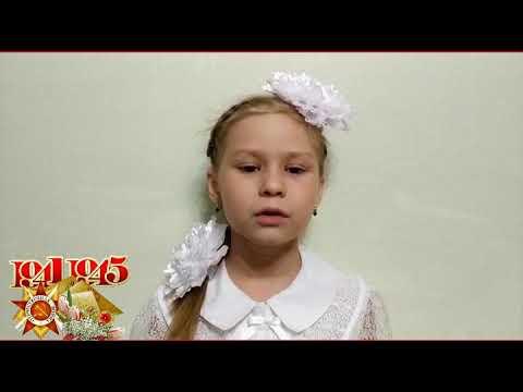 Голубятникова Ирина, Еще когда нас не было на свете