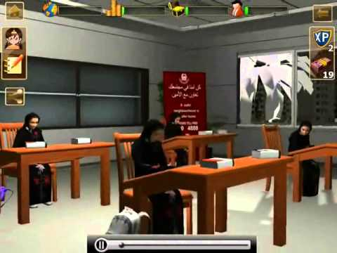 Video of Aqdar Smart City