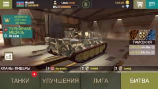 War machines Tiger Miko019 AZE-KARABAKH klan