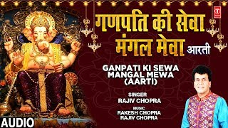 गणपति की सेवा I Ganpati Ki Sewa   - YouTube