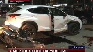 272 МотоДТП в Хабаровске - 19.04.18 CBR & Lexus.......R.I.P.