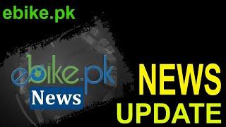 Govt. of Pakistan Introduced ebike Service | Motorcycle News | ebike.pk