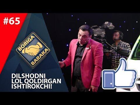 Boriga baraka 65-son DILSHODNI LOL QOLDIRGAN ISHTIROKCHI! (11.05.2019)