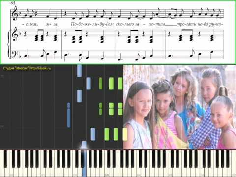 Open_Kids - На десерт(Ноты и Видеоурок для фортепиано) (piano tutorial)