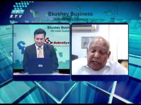 Ekushey Business || একুশে বিজনেস || 29 March 2021 || ETV Business