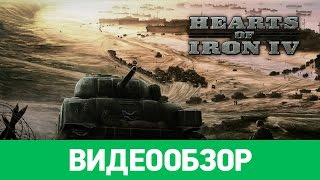 Обзор игры Hearts of Iron IV