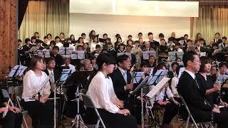 大熊中学校吹奏楽部サヨナラ演奏会より「くちびるに歌を」