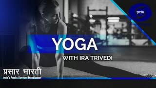 Yoga with Ira Trivedi - Yoga for MIGRAINE - Download this Video in MP3, M4A, WEBM, MP4, 3GP