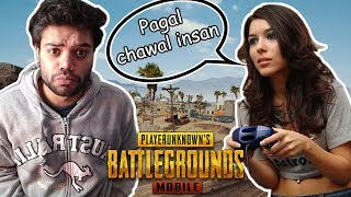 Getting Roasted By Random Girls In PUBG Mobile !!!