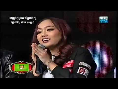 MYTV, Like It Or Not, Penh Chet Ort Sunday, 05 February 2017, Part 06, Funny Show