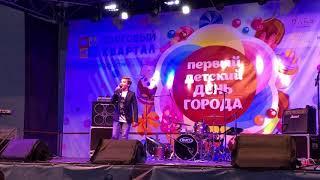 """Филин Саша """"Туманы """"Калуга 26.08.2017 день города"""