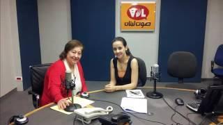 Sawt Libnan - Anamel 2014