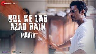 Bol Ke Lab Azad Hain | Manto | Nawazuddin Siddiqui | Sneha