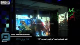 تحميل اغاني مصر العربية | اغنية MP3