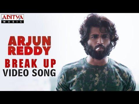 Arjun Reddy Songs Download | Arjun Reddy New Songs List