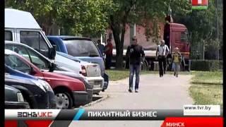 Студент из Туркменистана организовал в Минске бордель