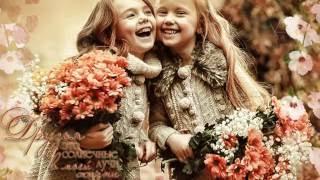 Пусть рядом с вами будут всегда верные и любящие друзья!!!