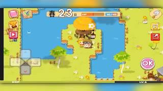 お姫様の牧場日記のプレイ動画