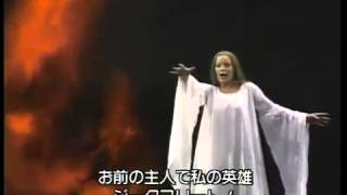 Gwyneth Jones As Brünnhilde - Finale - Götterdämmerung 神々の黄昏