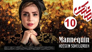 Serial Irani Mankan Part 10