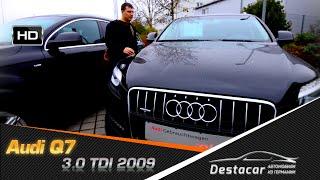 Осмотр Audi Q7