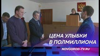 Вынесен приговор бывшему руководителю регионального Роспотребнадзора Анатолию Росоловскому