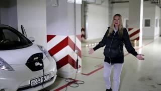 Ниссан Лиф. Nissan Leaf. Бюджетный вариант электрокара