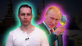 Путин о SunandreaS