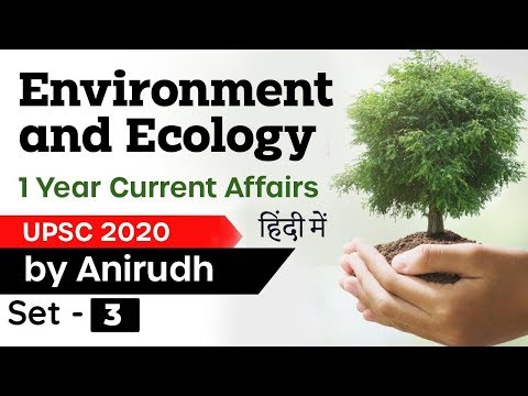 Environment & Ecology 1 year Current Affairs for UPSC 2020 - Set 3 Hindi #UPSC2020