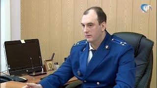 Прокурор Великого Новгорода Александр Авдеев пошел на повышение