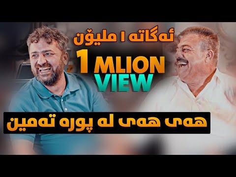 Aram Shaida W Rebwar Malazada (Hay Hay La Pwra Tamin) Danishtni Miran W Dilan - Track 4 - ARO
