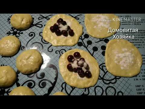 Вишня/урожай/готовлю из вишни пирожки вареники/получили посылку будни Домовитая хозяйка