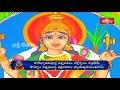 శ్రీ లలితా సహస్రనామ స్తోత్ర పారాయణం | Dr Bachampalli Santosh Kumar Sastry | Bhakthi TV - Video