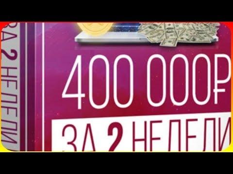 Форекс оптимум номер лицензии