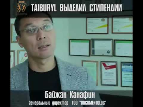 Documentolog совместно с ОО