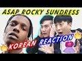 [ENG SUB]🔥🔥 KOREAN BOYS React To Sundress - ASAP Rocky!! The King is Back!!!